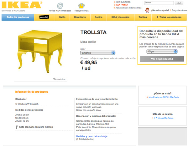 Intellectual Property Furniture Noguhi